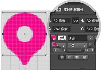 北京平面设计培训-ui像素对齐