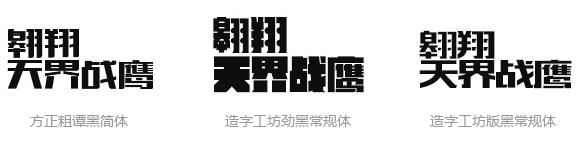 资讯公告 北京平面设计培训 个性字体设计   结合单个字体来看,字体每
