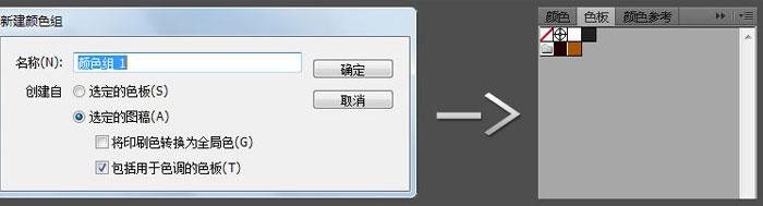 北京平面设计培训 调节ai渐变的色调