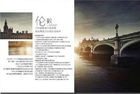 北京平面设计培训 常见的版式设计