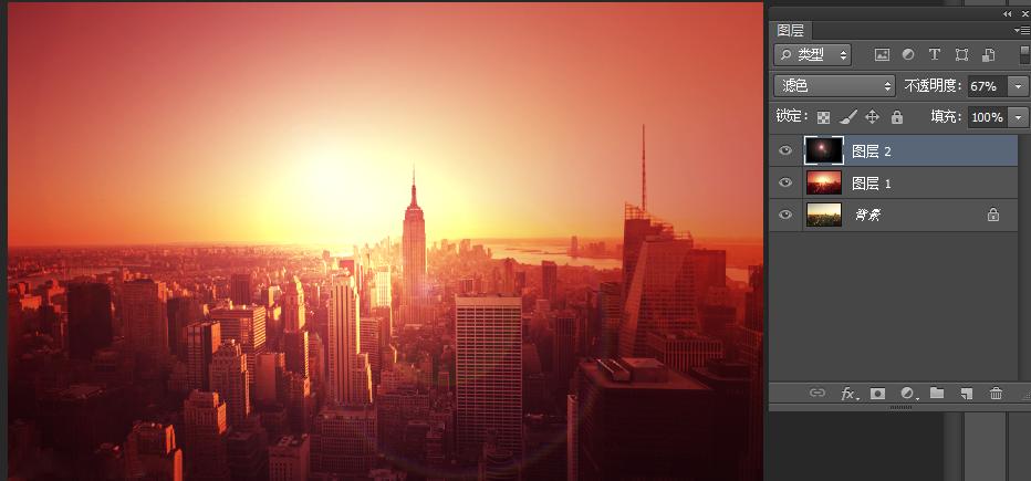 北京平面設計培訓 ps快速打造城市日出效果