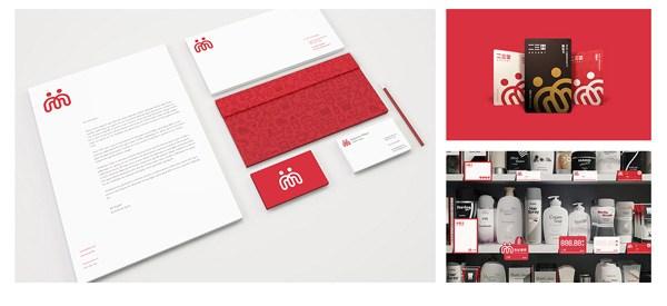 北京平面设计培训 企业vi设计