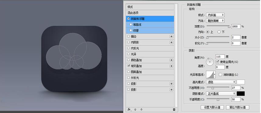 资讯公告 北京ui设计培训 天气图标设计   4.