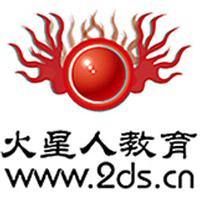 北京珠宝犀牛培训学校—学设计首选【火星人】