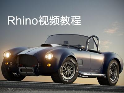 rhino工业产品设计(4)