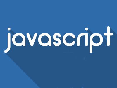 2016版javascript视频教程